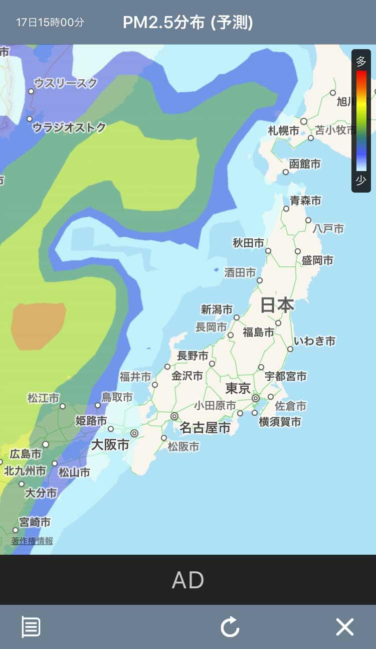 埼玉 天気 10 日間 関東・甲信地方の2週間天気 - 日本気象協会